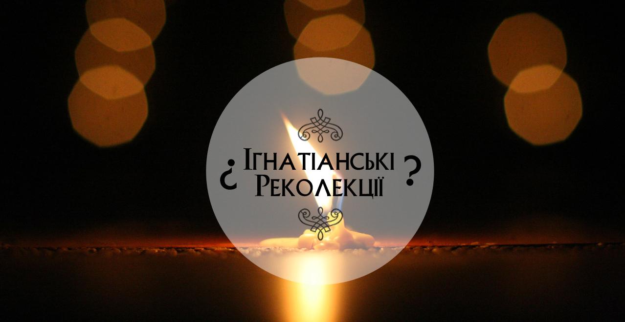faq_reko