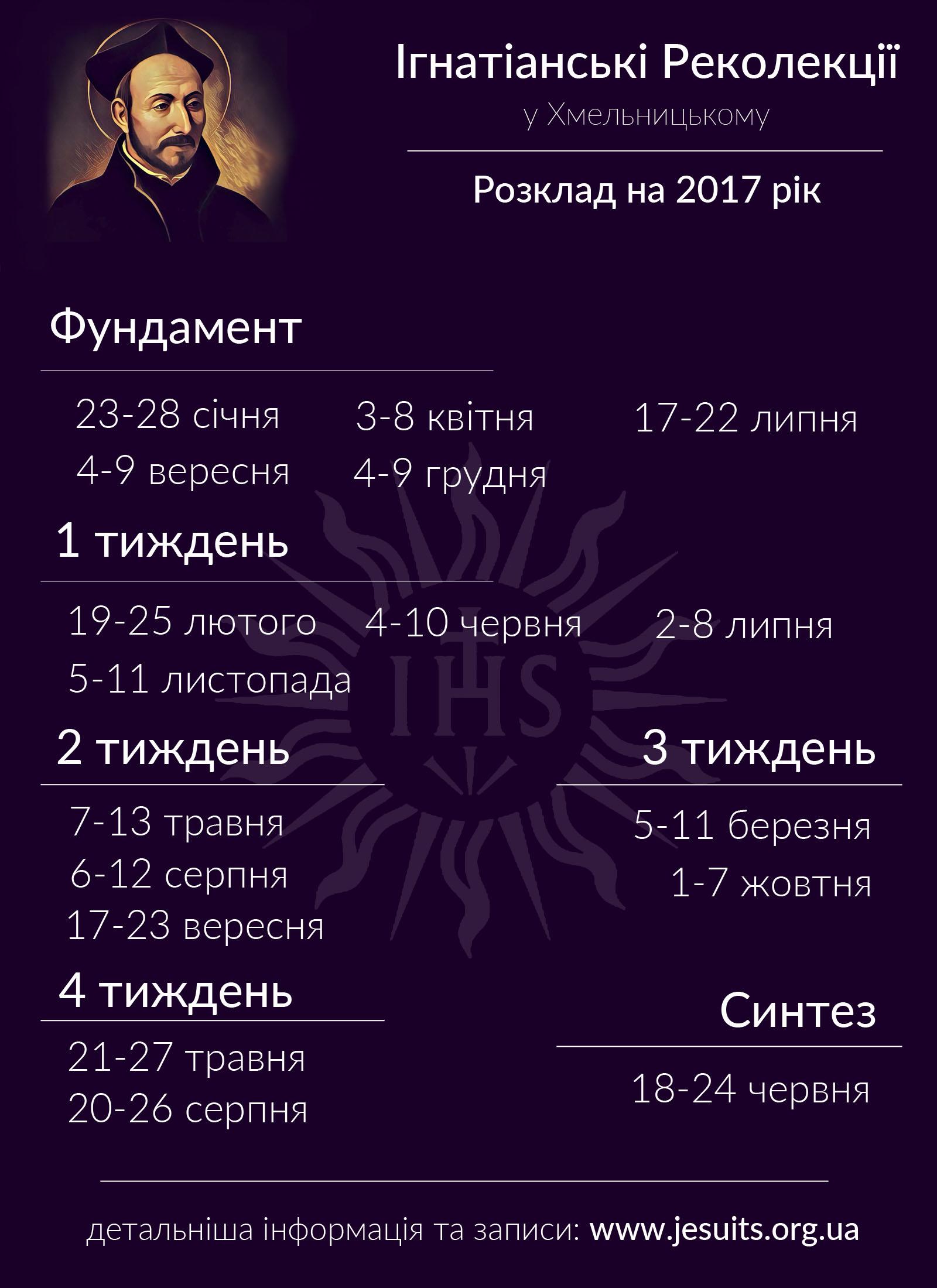 r2017_2017.jan