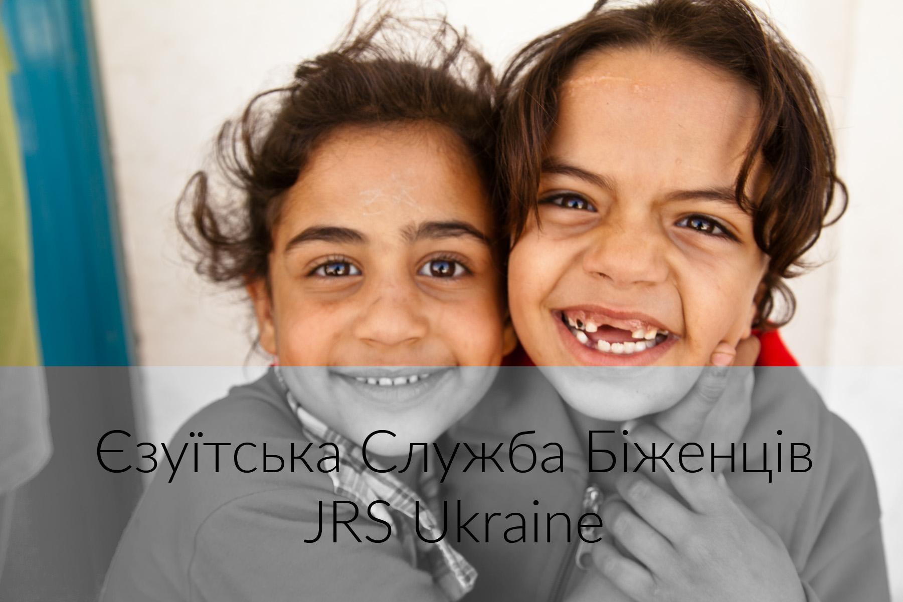 jrs-ukr