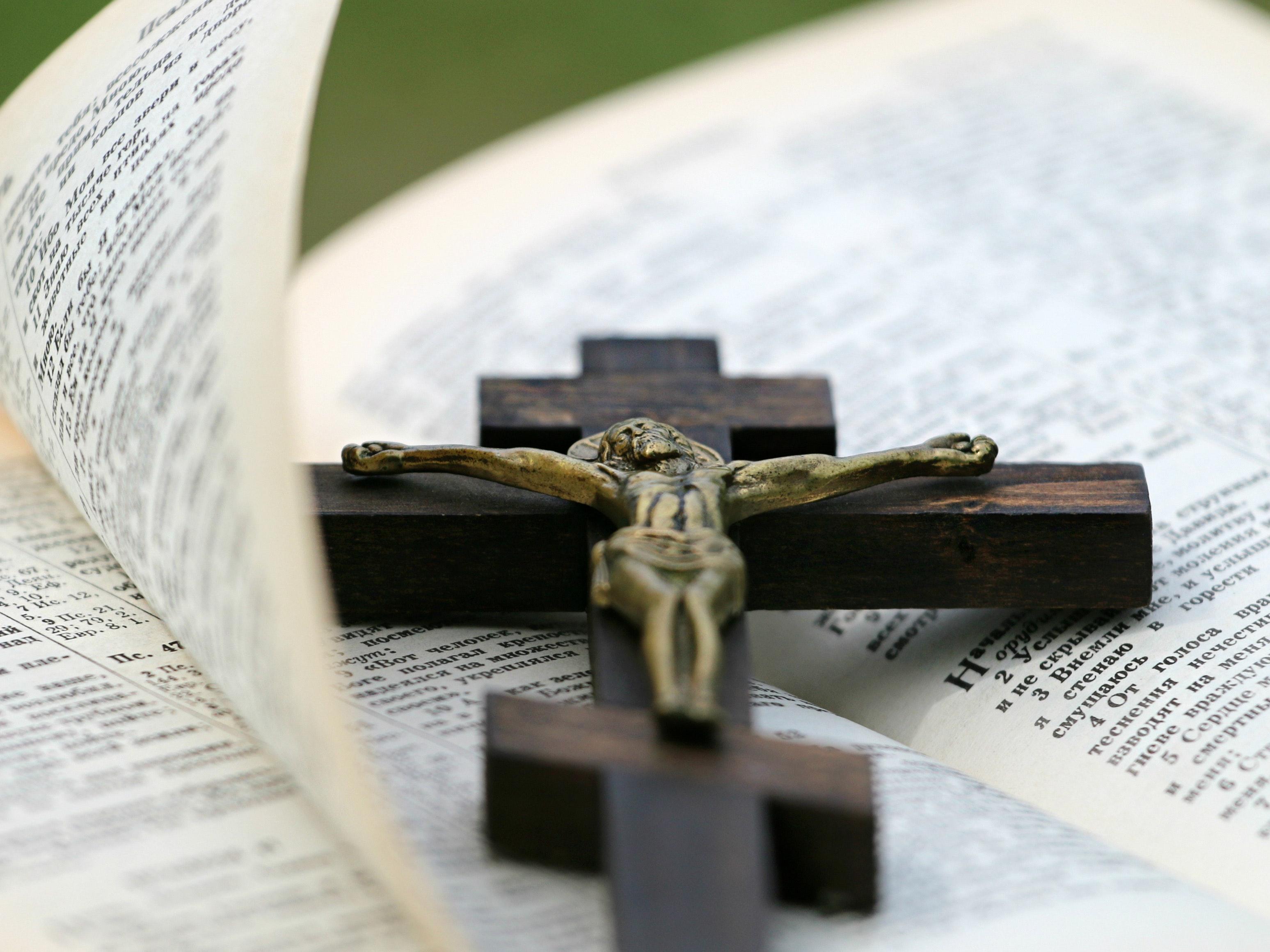 Щоденний Хрест